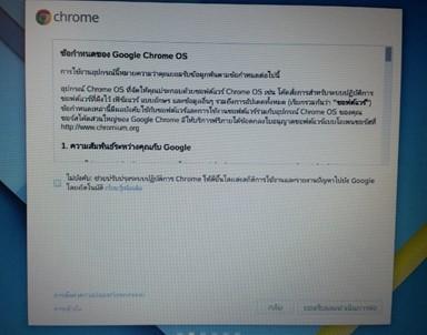 chromebook-trueidc-chromebook-review-05