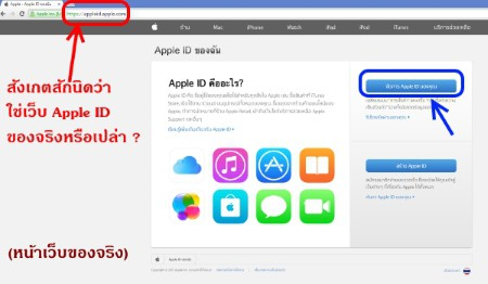 apple-id-2-step-verification-setting-02
