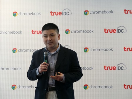 google-true-idc-chromebook-launch-02