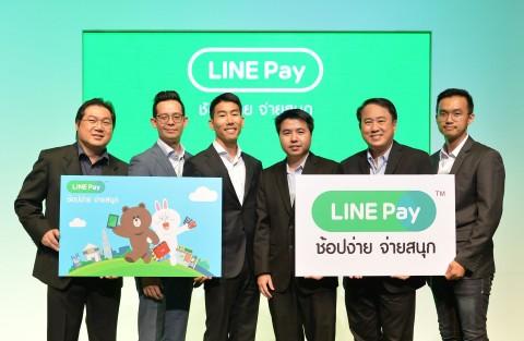 line-pay-thai-1-millions-user-a