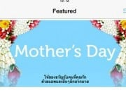 mother-day-apple-appstore-07