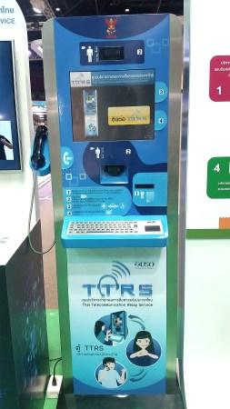 ttrs-kiosk-2015-uso-nbtc-02