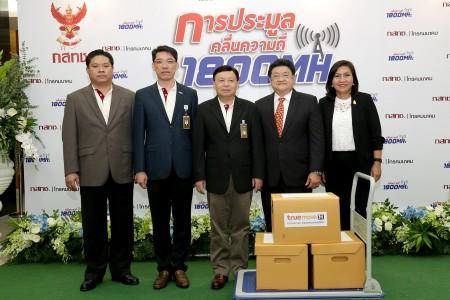 4-telecom-enter-auction-1800-mhz-a