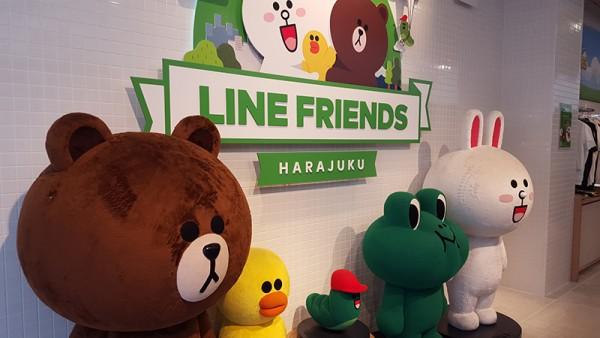 Line Office 7