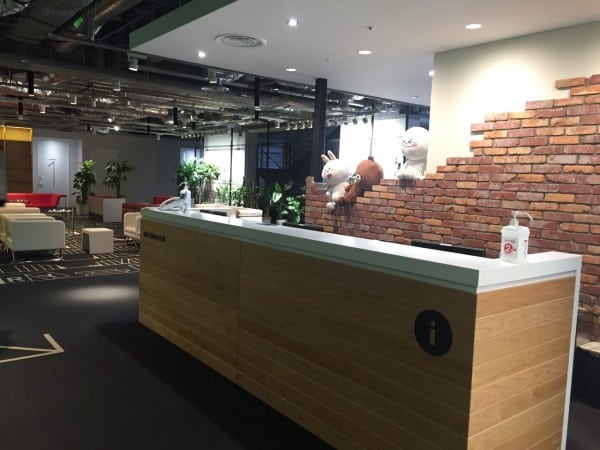 Line Office Japan1