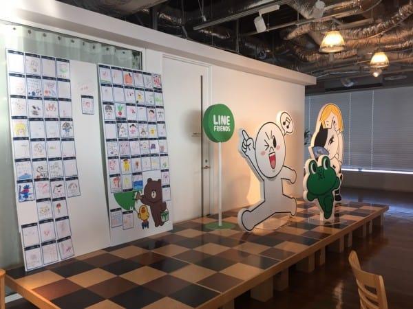 Line Office Japan2