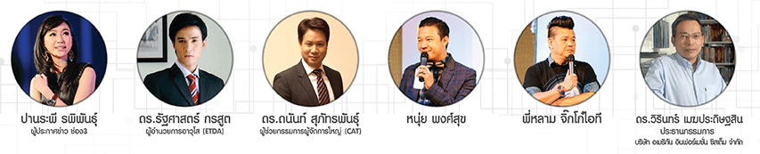 cat-network-showcase-2015-guest