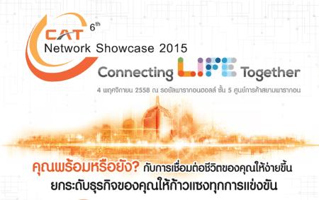 cat-network-showcase-2015