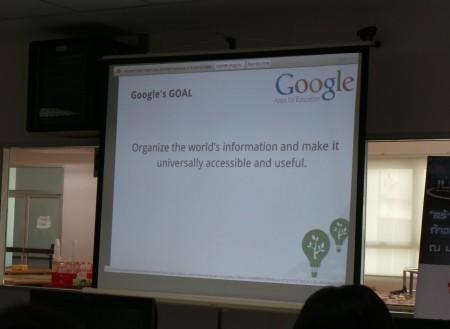 workshop1-google-app-education-cloud-computing-01