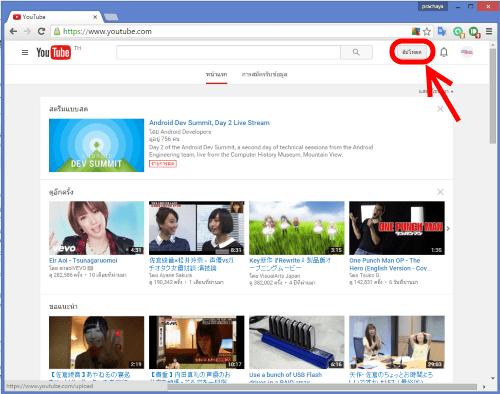 create-youtube-photo-slideshow-01