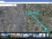 วิธีตั้งค่าให้เว็บไซต์ Google Maps โหลดแผนที่ได้เร็วขึ้น ด้วย Lite Mode