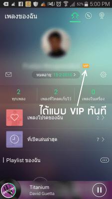 juuk-music-app-02