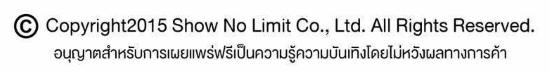 4g-thai-comic-p19
