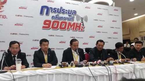900-mhz-update-3-02