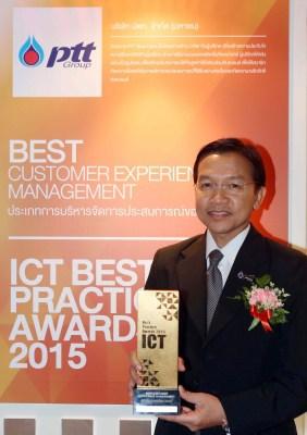 ict-best-practice-awards-2015-cat-p02