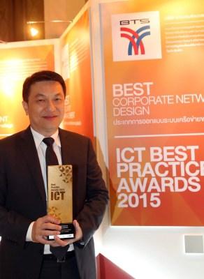 ict-best-practice-awards-2015-cat-p05