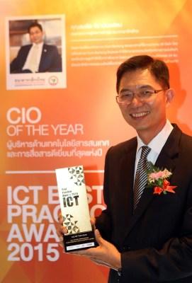 ict-best-practice-awards-2015-cat-p07
