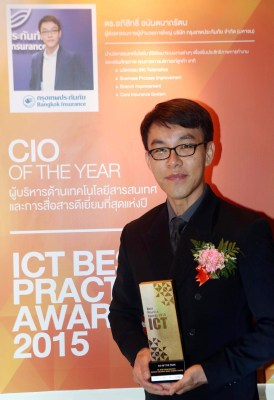 ict-best-practice-awards-2015-cat-p08