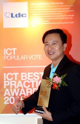 ict-best-practice-awards-2015-cat-p09
