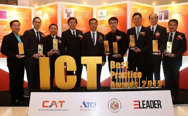 ict-best-practice-awards-2015-cat