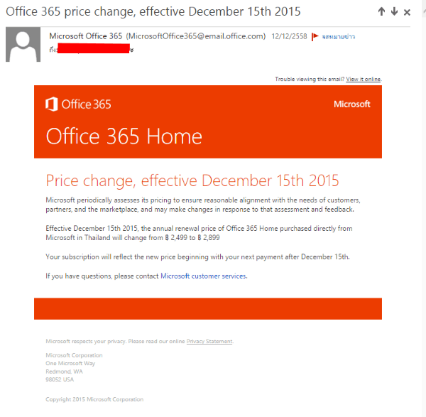 office-365-price-change