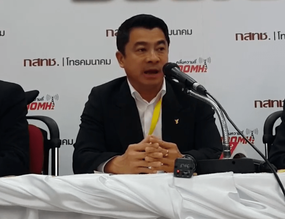 thailand-auction-900-mhz-world-new-record