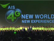 ais-4g-advanced-launch-01