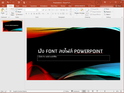 embed-font-powerpoint-file