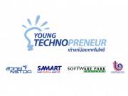 โครงการ Young Technopreneur เถ้าแก่น้อยเทคโนโลยี ปี 5 เปิดรับสมัครแล้ว
