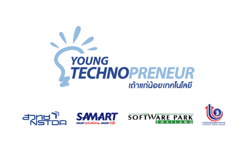 Young-Technopreneur-2016-apply
