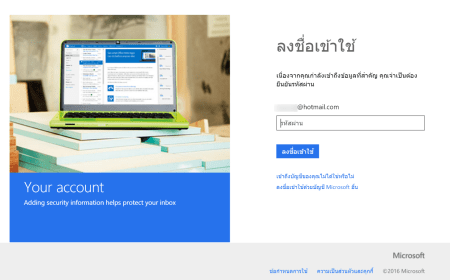 check-account-activity-hotmail-outlook-microsoft-p03