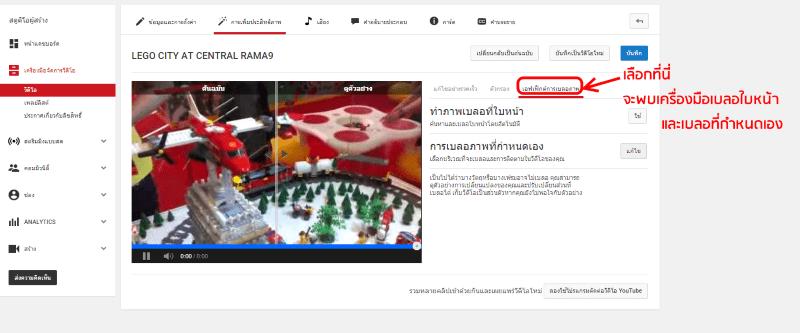 edit-Custom-Blurring-youtube-04