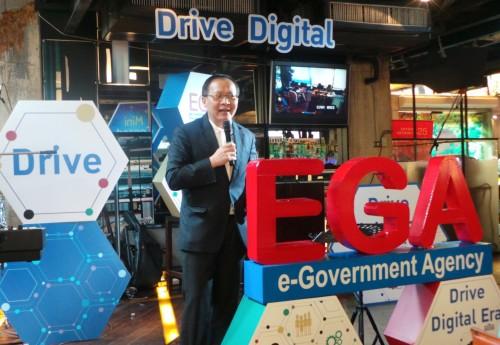 ega-e-government-plan-2559-b