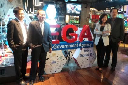 ega-e-government-plan-2559-e