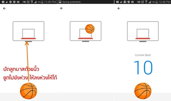 facebook-messenger-game-basketball-03