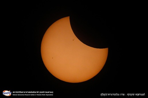 how-to-photo-solar-eclipse-03