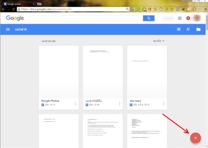 templates-google-docs-design-01