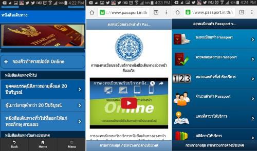 thai-consular-app-03