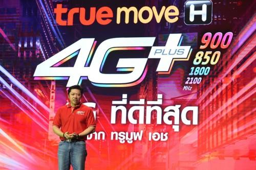 truemove-h-4g-plus-lte-a-p01