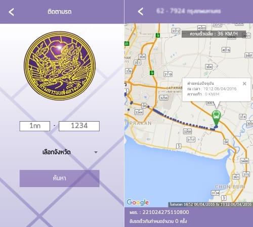 dlt-gps-app-public-transport-05