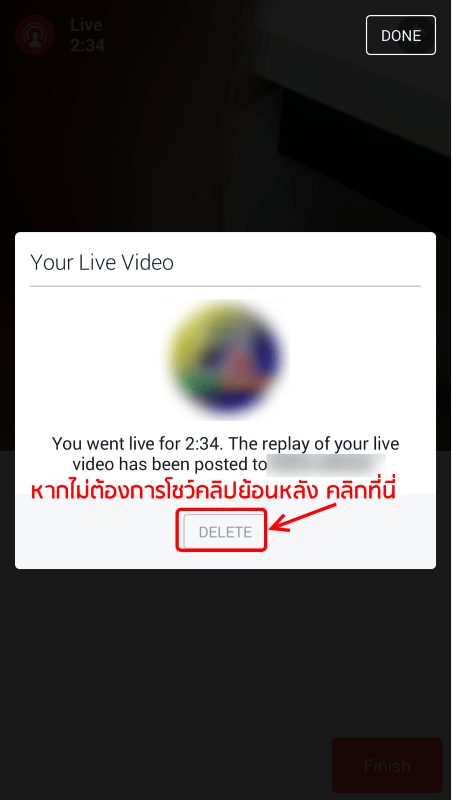 how-to-use-facebook-live-04