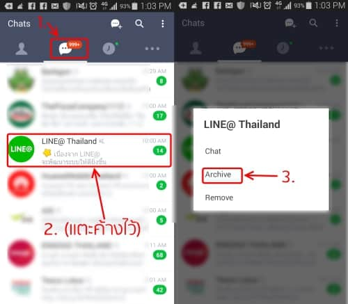 line-chat-archive-01