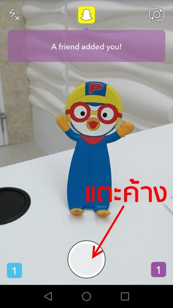 snapchat-emoji-02