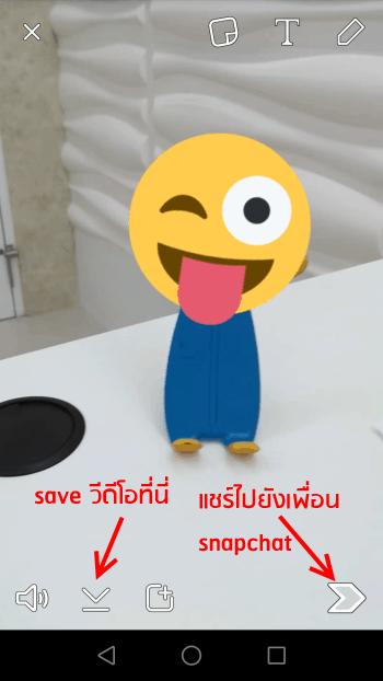 snapchat-emoji-06