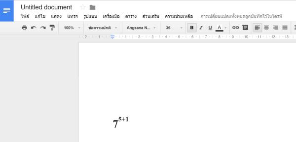 superscripe- google-docs-word-03