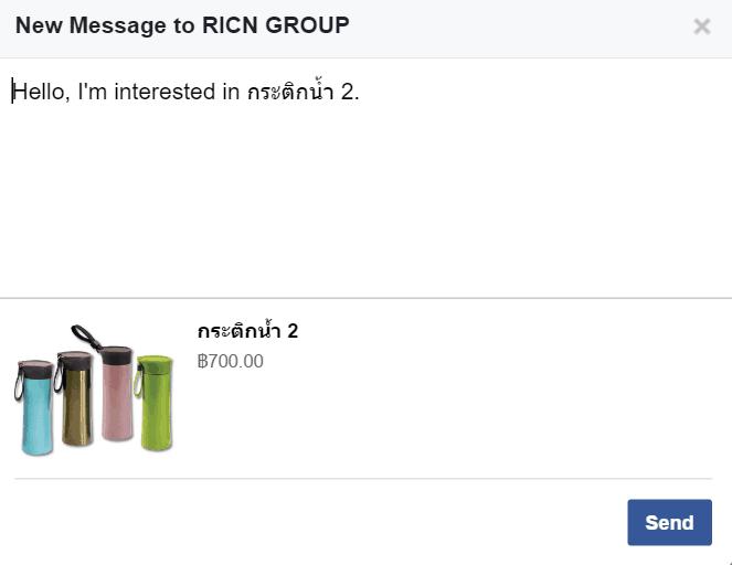 facebook-shop-section-08c