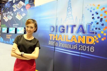 huawei-digital-thailand-2016-p01