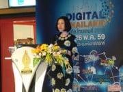Huawei เผยแนวทางผลักดันเศรษฐกิจดิจิทัลของไทยในงาน Digital Thailand 2016