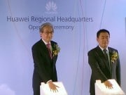 huawei-regional-headquarters-thai-11a