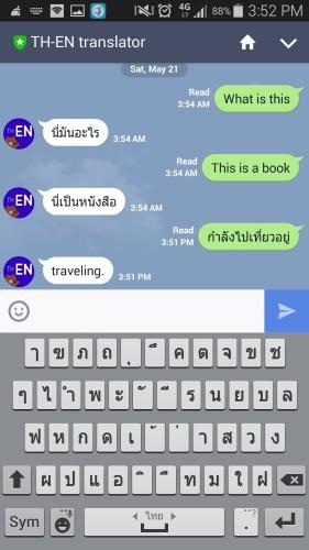 line-translator-accounts-2